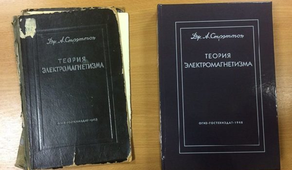 Реставрация книг, закладки
